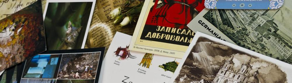 Pocztówki Draakhana
