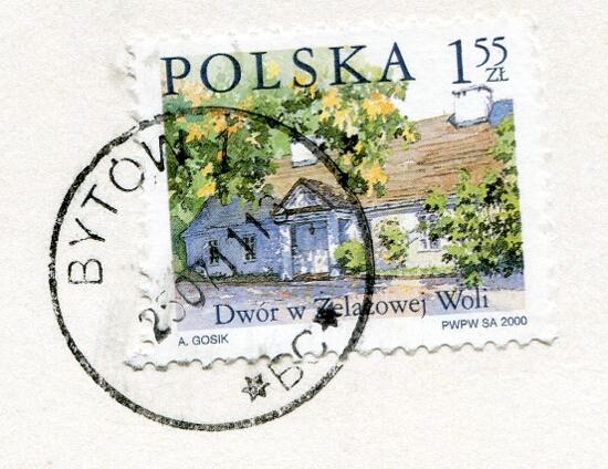 Polska: Dwór w Żelazowej Woli (znaczek)
