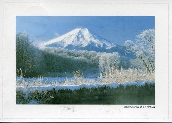 Góra Fudżi